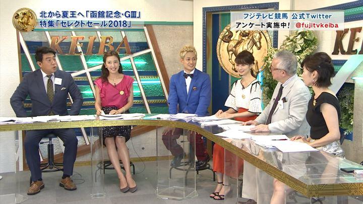 2018年07月15日小澤陽子の画像04枚目
