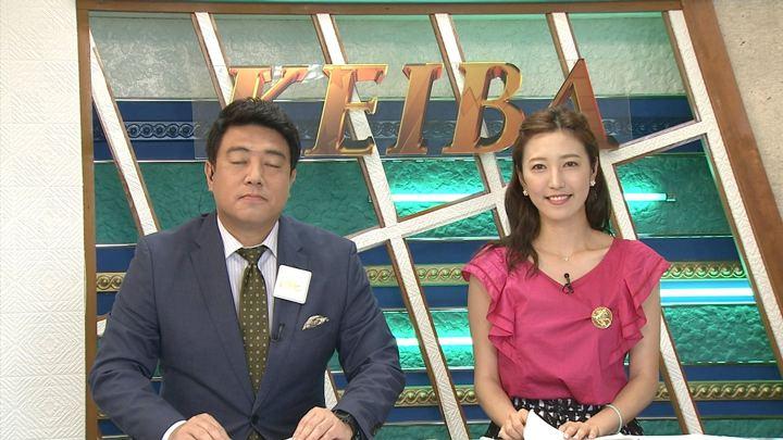 2018年07月15日小澤陽子の画像05枚目