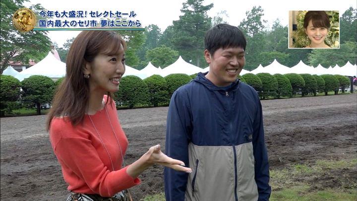 2018年07月15日小澤陽子の画像09枚目