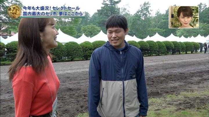 2018年07月15日小澤陽子の画像10枚目