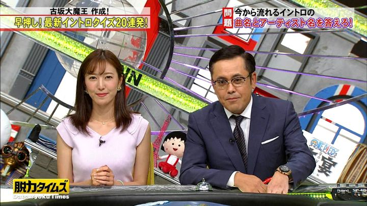 2018年07月20日小澤陽子の画像05枚目