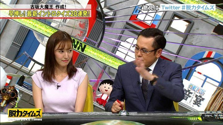 2018年07月20日小澤陽子の画像06枚目