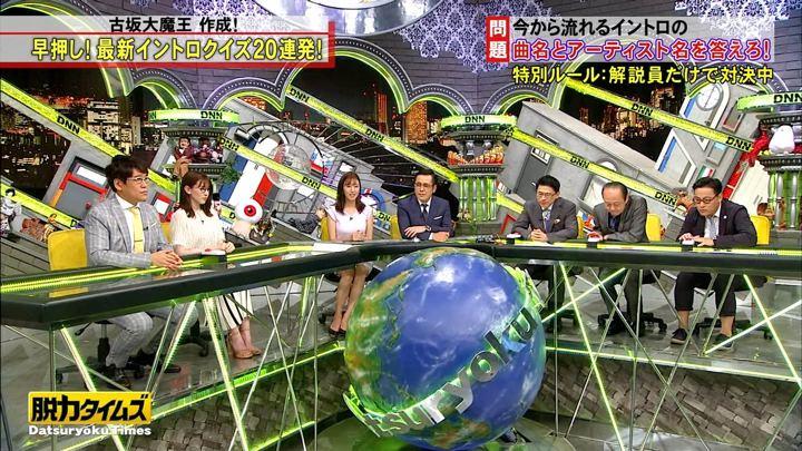 2018年07月20日小澤陽子の画像07枚目
