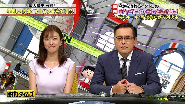 2018年07月20日小澤陽子の画像08枚目