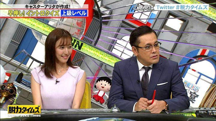 2018年07月20日小澤陽子の画像09枚目