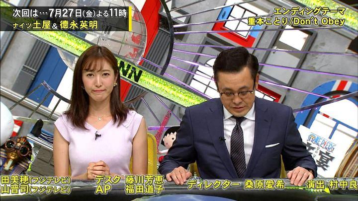 2018年07月20日小澤陽子の画像11枚目