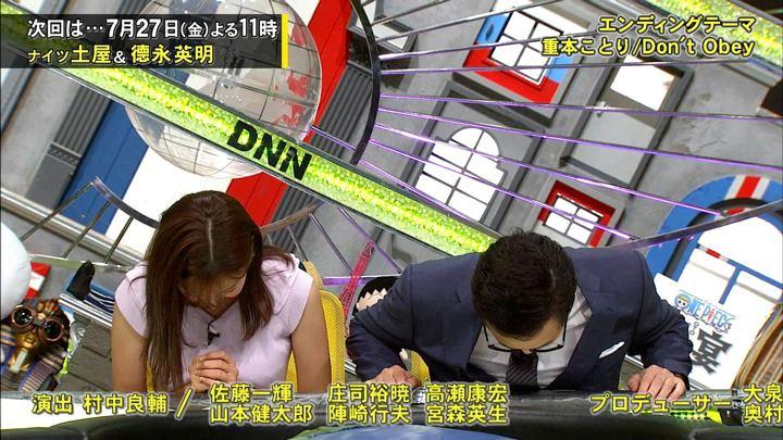 2018年07月20日小澤陽子の画像12枚目