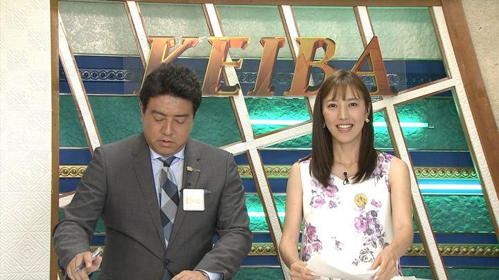 2018年07月22日小澤陽子の画像05枚目