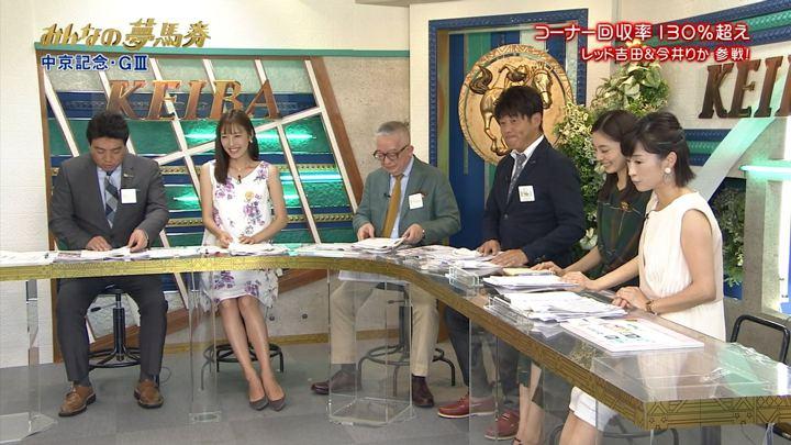 2018年07月22日小澤陽子の画像07枚目
