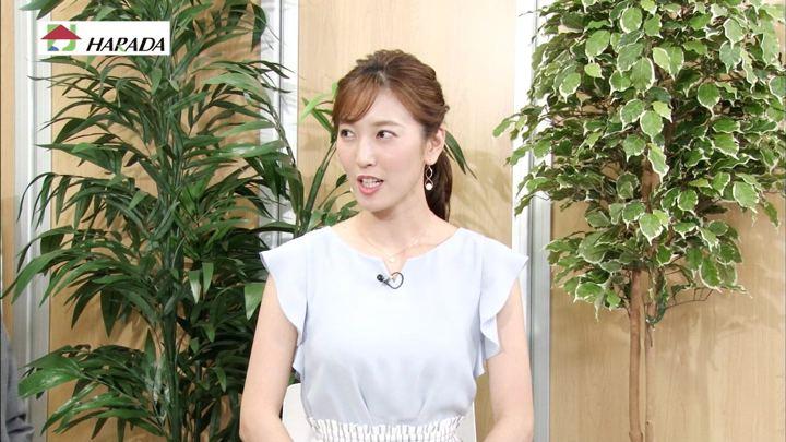 2018年07月29日小澤陽子の画像01枚目