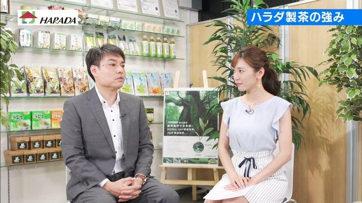 2018年07月29日小澤陽子の画像02枚目