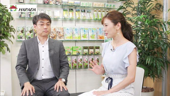 2018年07月29日小澤陽子の画像03枚目