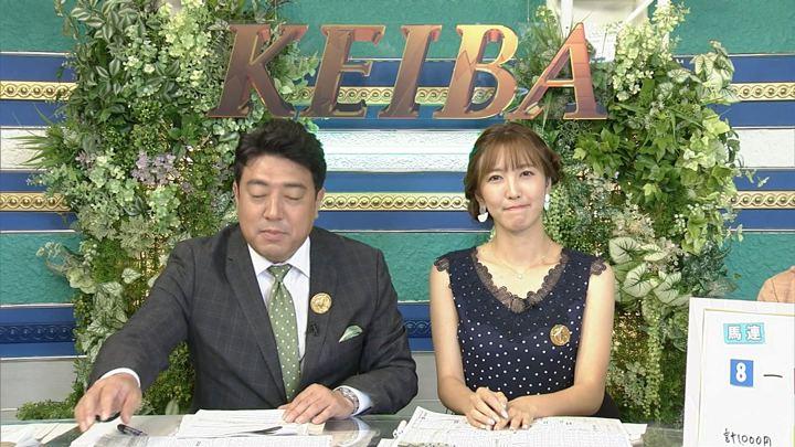 2018年07月29日小澤陽子の画像21枚目