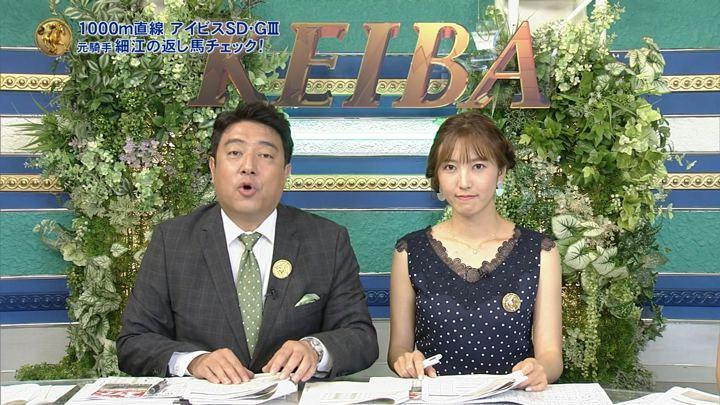 2018年07月29日小澤陽子の画像24枚目