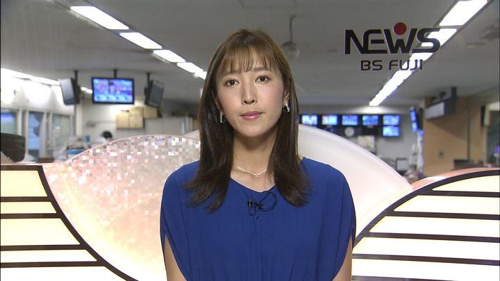 2018年07月31日小澤陽子の画像03枚目