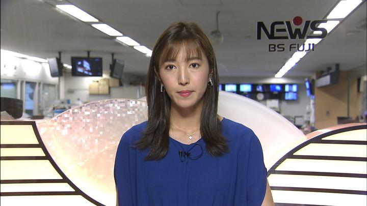 2018年07月31日小澤陽子の画像05枚目