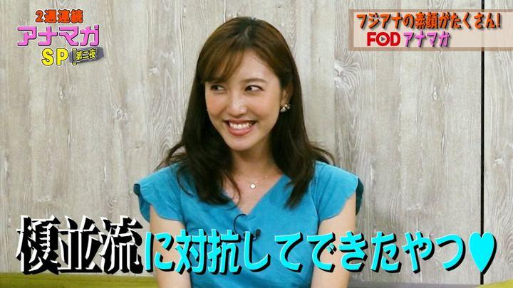 2018年08月01日小澤陽子の画像07枚目