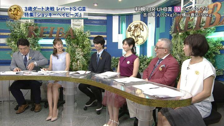 2018年08月05日小澤陽子の画像02枚目