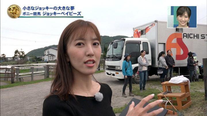 2018年08月05日小澤陽子の画像04枚目