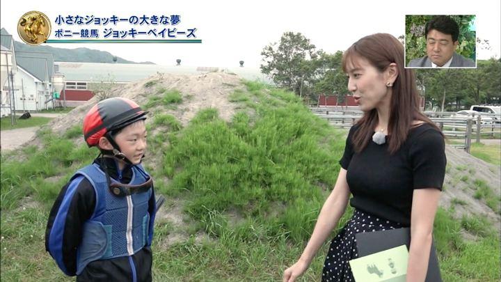 2018年08月05日小澤陽子の画像05枚目