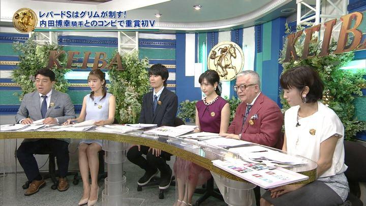 2018年08月05日小澤陽子の画像11枚目