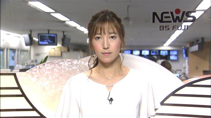 2018年08月07日小澤陽子の画像01枚目