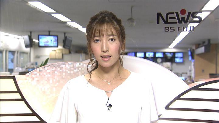 2018年08月07日小澤陽子の画像04枚目