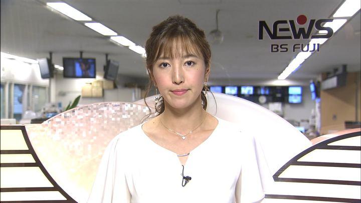2018年08月07日小澤陽子の画像06枚目