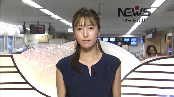 2018年08月09日小澤陽子の画像01枚目