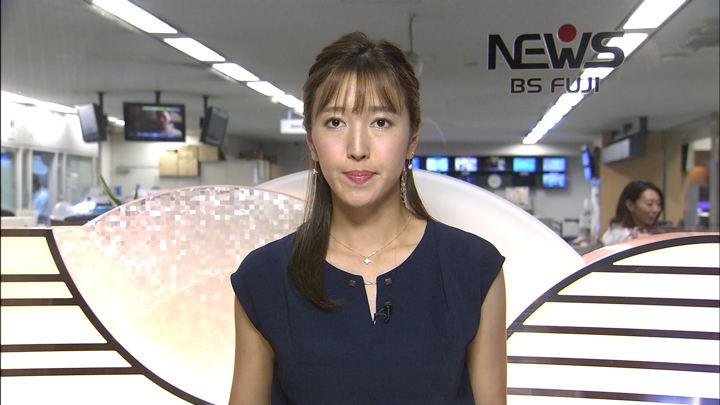 2018年08月09日小澤陽子の画像03枚目