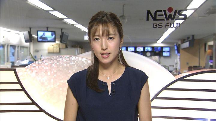 2018年08月09日小澤陽子の画像04枚目