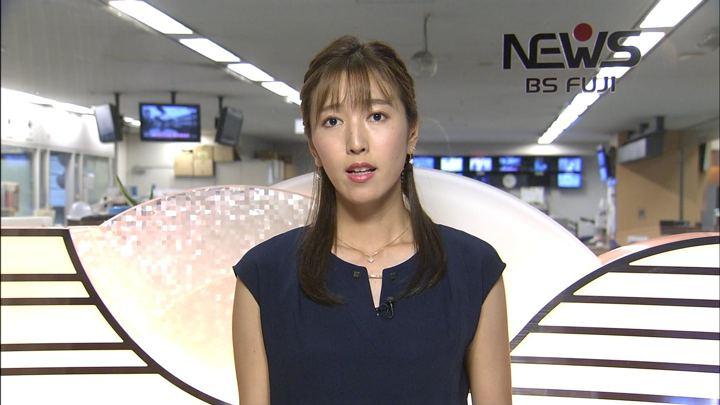 2018年08月09日小澤陽子の画像05枚目