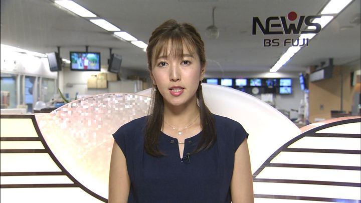 2018年08月09日小澤陽子の画像06枚目