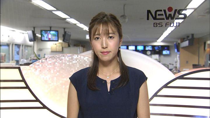 2018年08月09日小澤陽子の画像07枚目