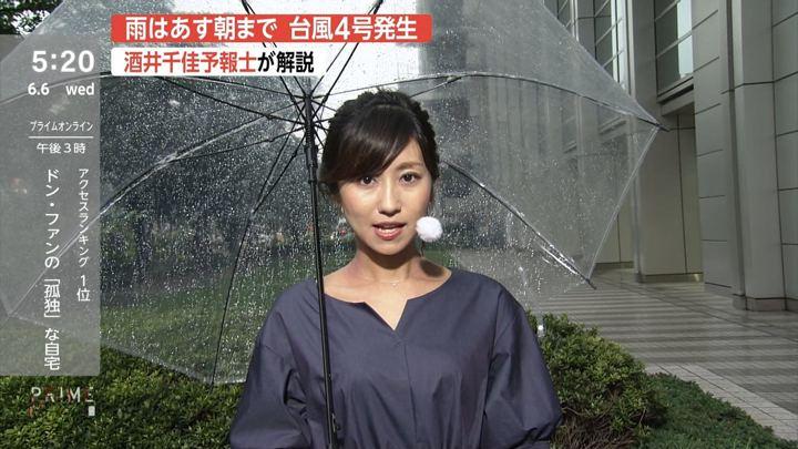 2018年06月06日酒井千佳の画像04枚目