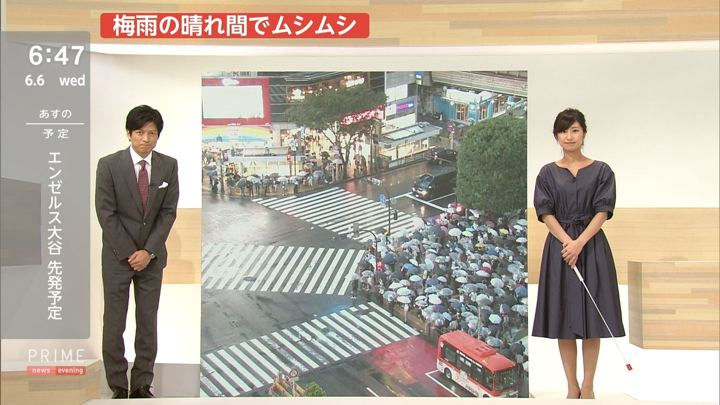 2018年06月06日酒井千佳の画像10枚目