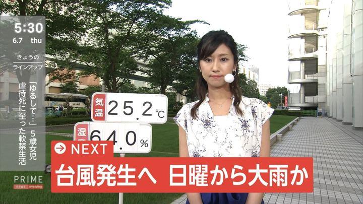 2018年06月07日酒井千佳の画像01枚目