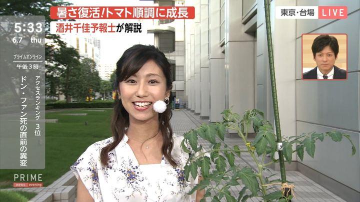 2018年06月07日酒井千佳の画像04枚目