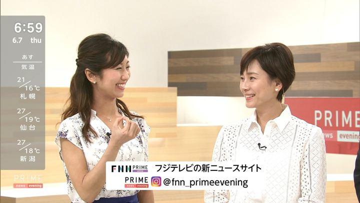 2018年06月07日酒井千佳の画像15枚目