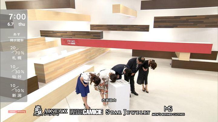 2018年06月07日酒井千佳の画像18枚目