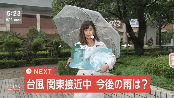 2018年06月11日酒井千佳の画像01枚目