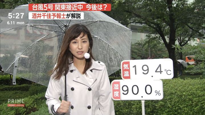 2018年06月11日酒井千佳の画像02枚目