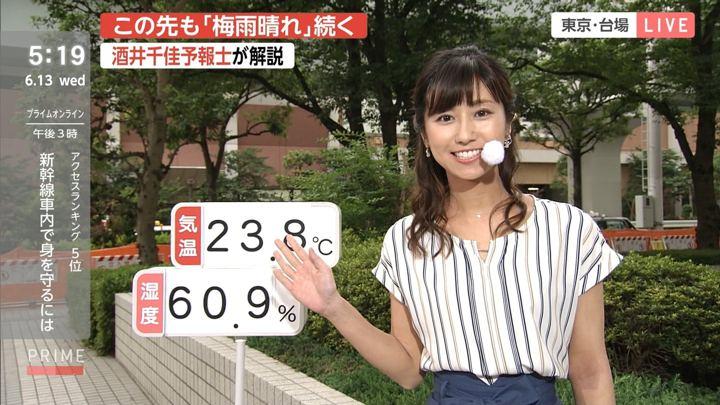2018年06月13日酒井千佳の画像03枚目
