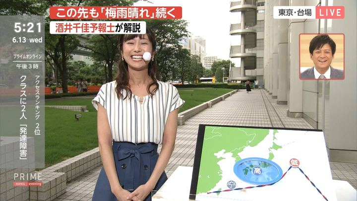 2018年06月13日酒井千佳の画像06枚目