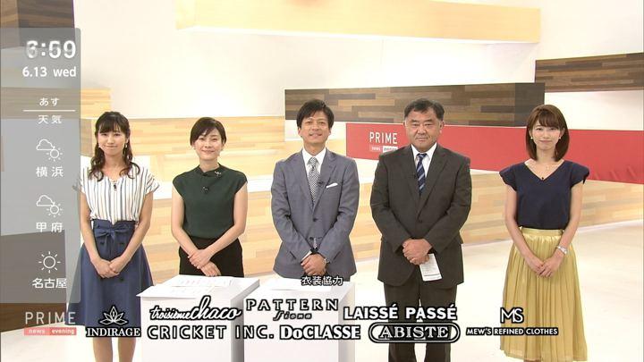 2018年06月13日酒井千佳の画像14枚目