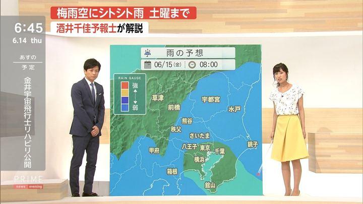 2018年06月14日酒井千佳の画像07枚目
