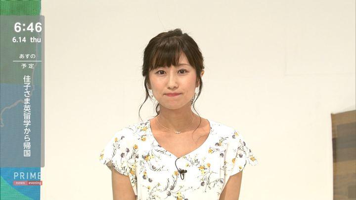 2018年06月14日酒井千佳の画像08枚目