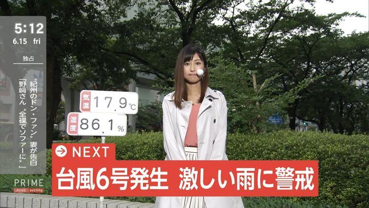2018年06月15日酒井千佳の画像01枚目