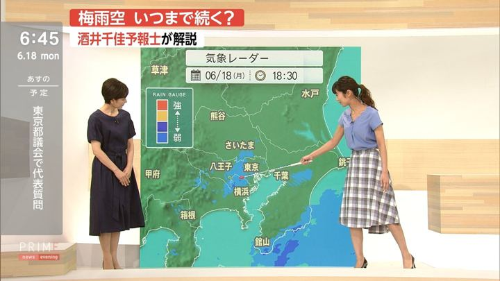 2018年06月18日酒井千佳の画像04枚目