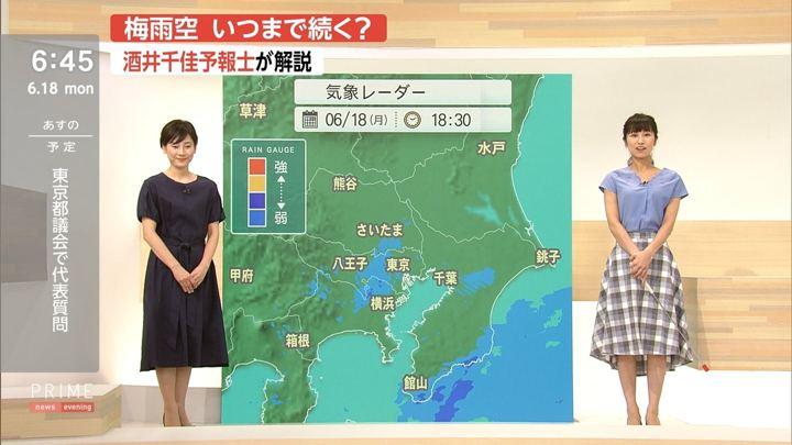 2018年06月18日酒井千佳の画像05枚目